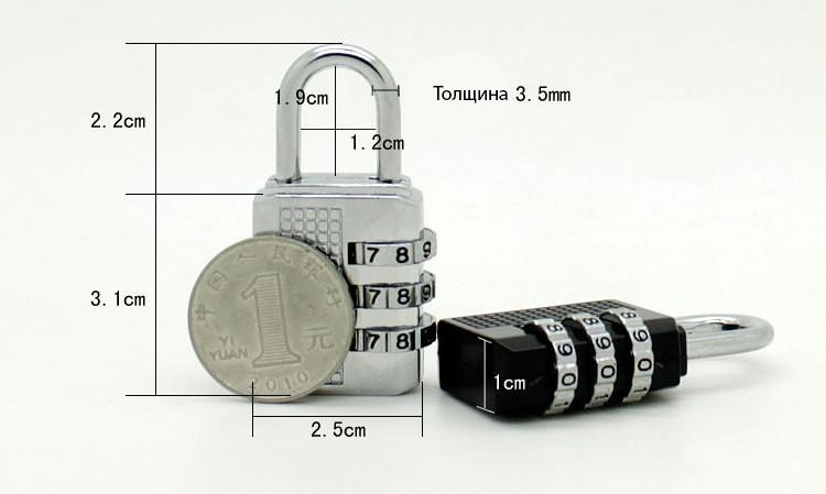 Металлический кодовый замок для чемодана