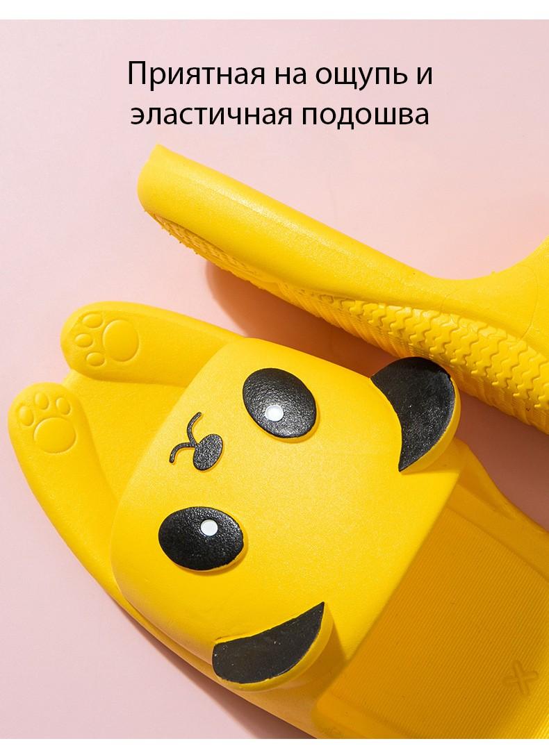 Пляжные тапки мужские женские детские Панда 08 - Пляжные тапки мужские, женские, детские Панда, удобные шлепанцы, шлепки