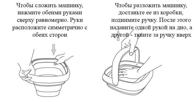 Складная стиральная машина-ведро