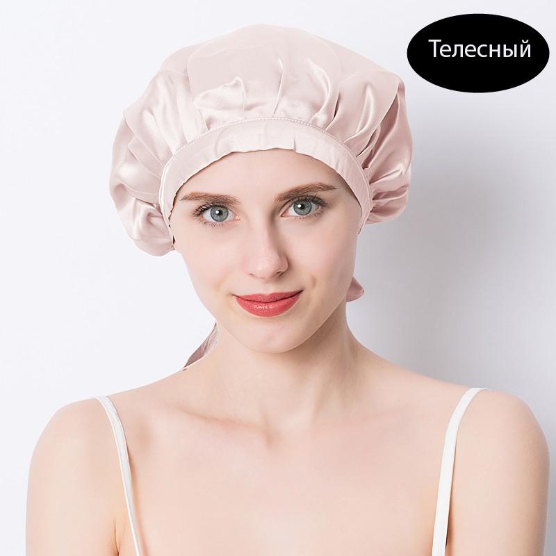 шапочка для сна регулируемая 16 1 - Шелковая шапочка для сна регулируемая, натуральный шелк