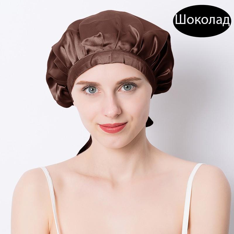 шапочка для сна регулируемая 22 - Шелковая шапочка для сна регулируемая, натуральный шелк