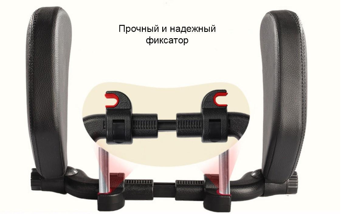 Держатель для головы в машину EasyDream 05 - Держатель для головы в машину, боковые подголовники на сиденье автомобиля, фиксатор для головы EasyDream