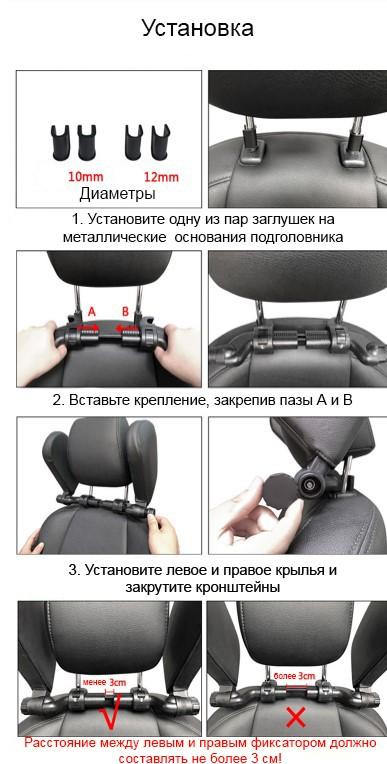 Держатель для головы в машину EasyDream 08 - Держатель для головы в машину, боковые подголовники на сиденье автомобиля, фиксатор для головы EasyDream