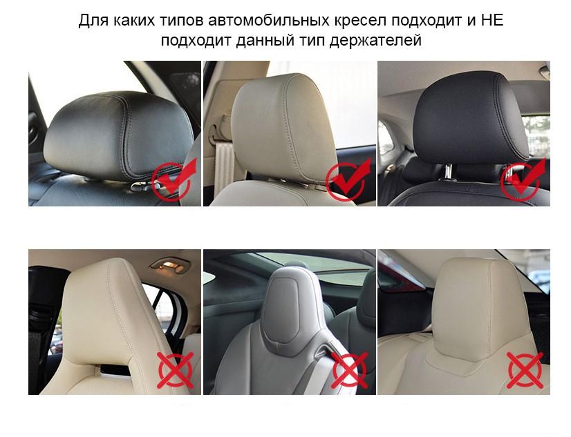 Держатель для головы в машину EasyDream 09 - Держатель для головы в машину, боковые подголовники на сиденье автомобиля, фиксатор для головы EasyDream