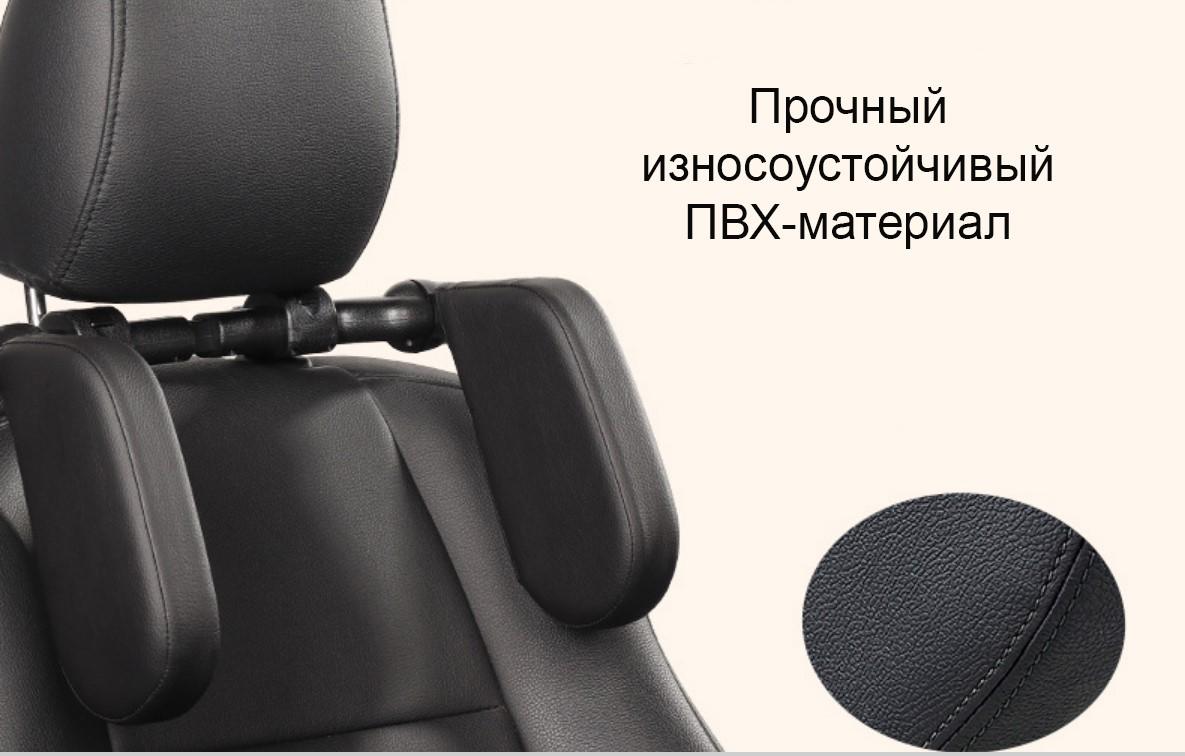 Держатель для головы в машину EasyDream 14 - Держатель для головы в машину, боковые подголовники на сиденье автомобиля, фиксатор для головы EasyDream