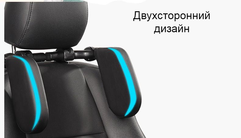 Держатель для головы в машину EasyDream 21 - Держатель для головы в машину, боковые подголовники на сиденье автомобиля, фиксатор для головы EasyDream