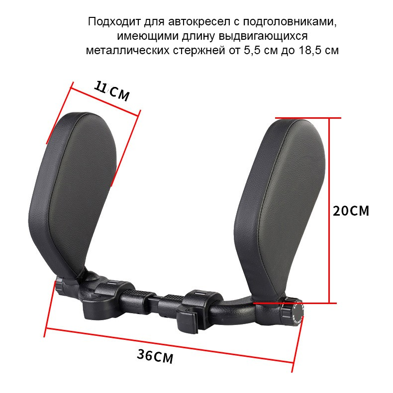 Держатель для головы в машину, боковые подголовники на сиденье автомобиля, фиксатор для головы EasyDream