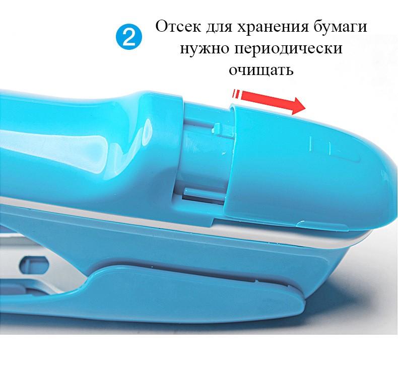 Бесскобочный степлер канцелярский 15 - Бесскобочный степлер канцелярский