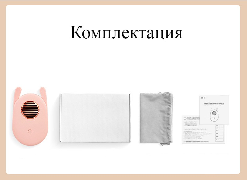 Дорожная складная вешалка сушилка для одежды с ионизатором и без 12 - Дорожная складная вешалка-сушилка для одежды с ионизатором и без
