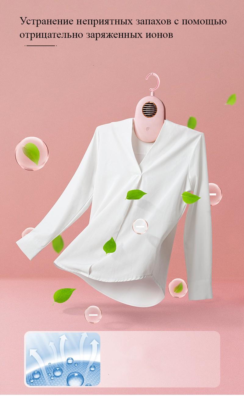 Дорожная складная вешалка сушилка для одежды с ионизатором и без 17 - Дорожная складная вешалка-сушилка для одежды с ионизатором и без
