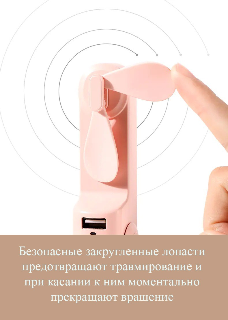 USB-вентилятор складной, портативный мини-вентилятор с фонариком