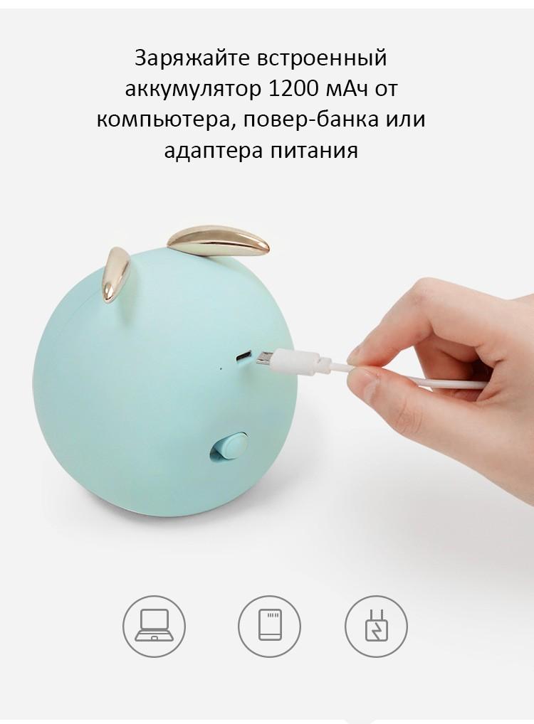 Атмосферная лампа ночник для детской 02 - Атмосферная лампа-ночник для детской, гостиной с перезаряжаемым аккумулятором