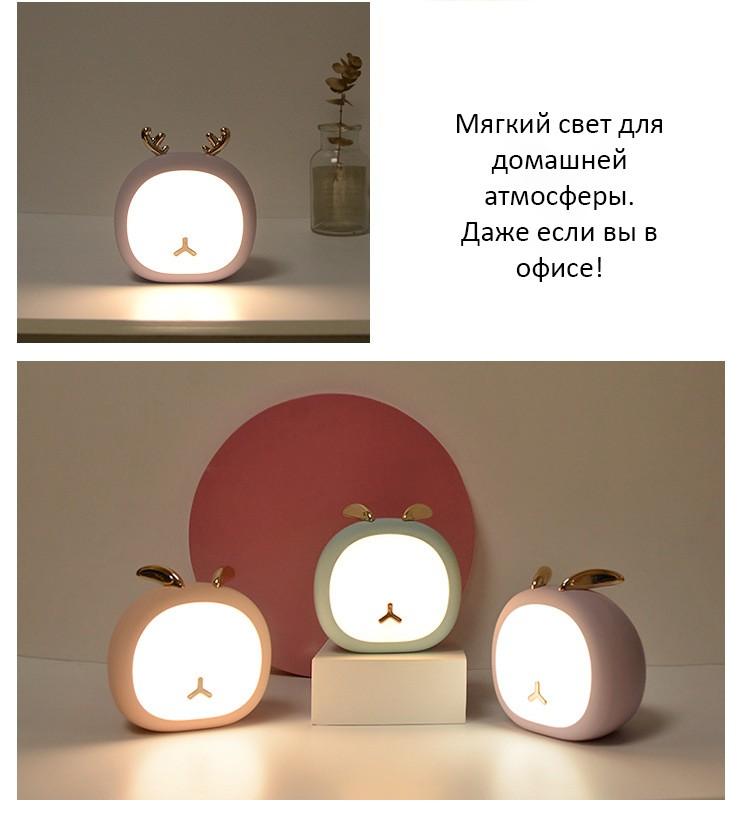 Атмосферная лампа ночник для детской 03 - Атмосферная лампа-ночник для детской, гостиной с перезаряжаемым аккумулятором