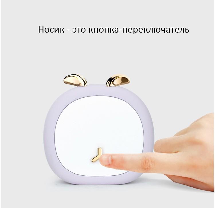 Атмосферная лампа ночник для детской 09 - Атмосферная лампа-ночник для детской, гостиной с перезаряжаемым аккумулятором