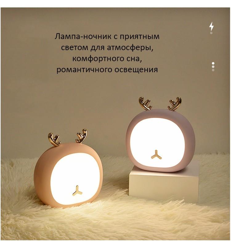 Атмосферная лампа-ночник для детской