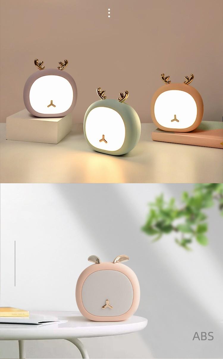 Атмосферная лампа ночник для детской 12 - Атмосферная лампа-ночник для детской, гостиной с перезаряжаемым аккумулятором
