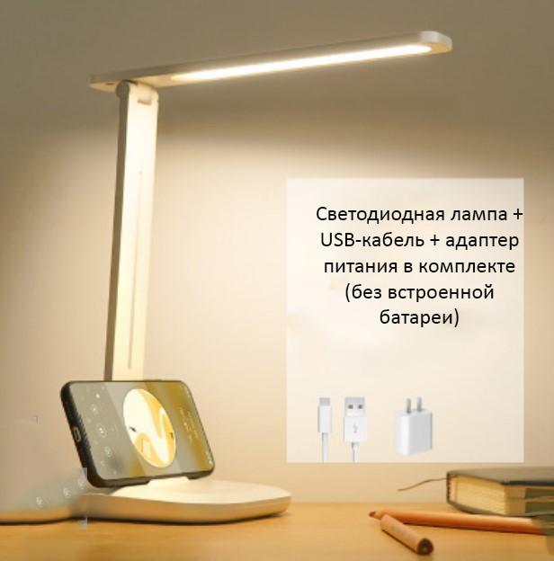 Настольная лампа дневного света LED светильник FreeLight 02 - Настольная лампа дневного света, LED-светильник FreeLight