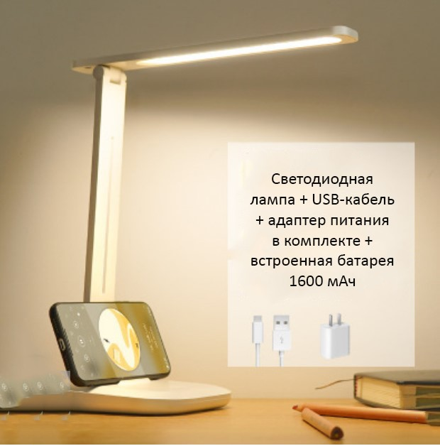 Настольная лампа дневного света LED светильник FreeLight 03 - Настольная лампа дневного света, LED-светильник FreeLight