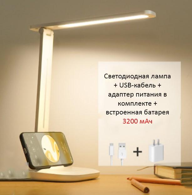 Настольная лампа дневного света LED светильник FreeLight 04 - Настольная лампа дневного света, LED-светильник FreeLight