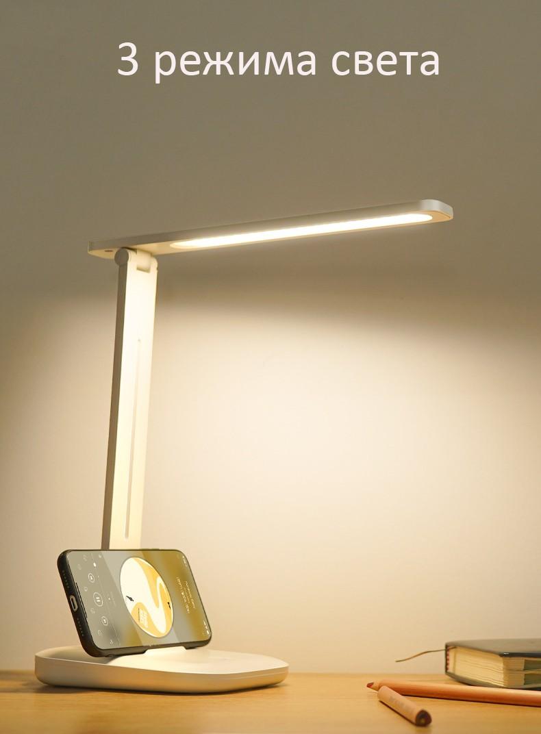 Настольная лампа дневного света LED светильник FreeLight 06 - Настольная лампа дневного света, LED-светильник FreeLight