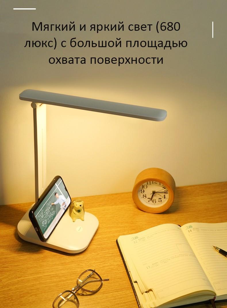 Настольная лампа дневного света LED светильник FreeLight 08 - Настольная лампа дневного света, LED-светильник FreeLight
