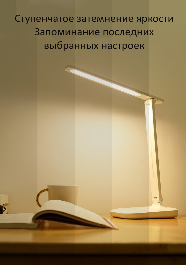 Настольная лампа дневного света LED светильник FreeLight 09 - Настольная лампа дневного света, LED-светильник FreeLight