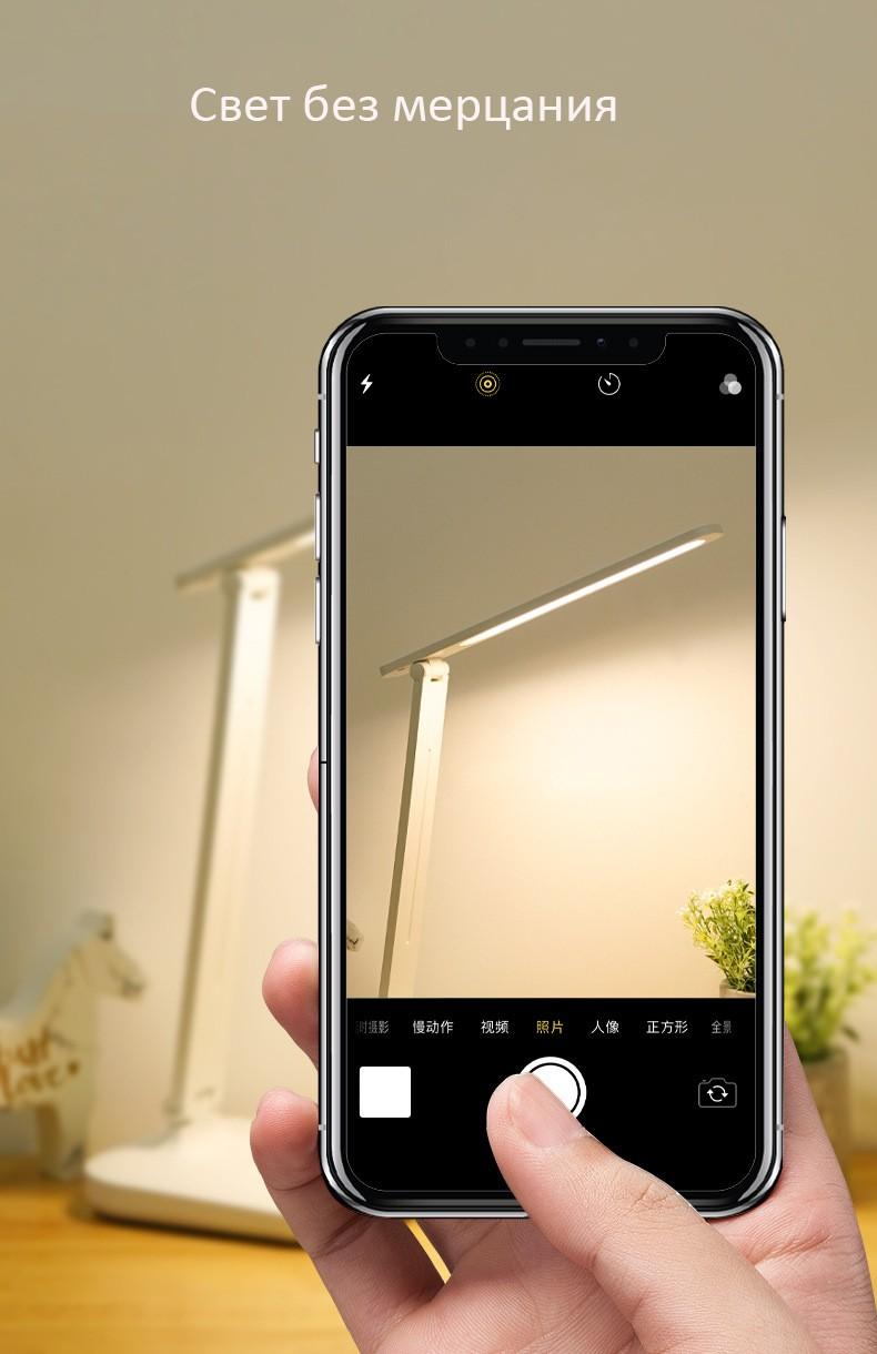 Настольная лампа дневного света LED светильник FreeLight 11 - Настольная лампа дневного света, LED-светильник FreeLight