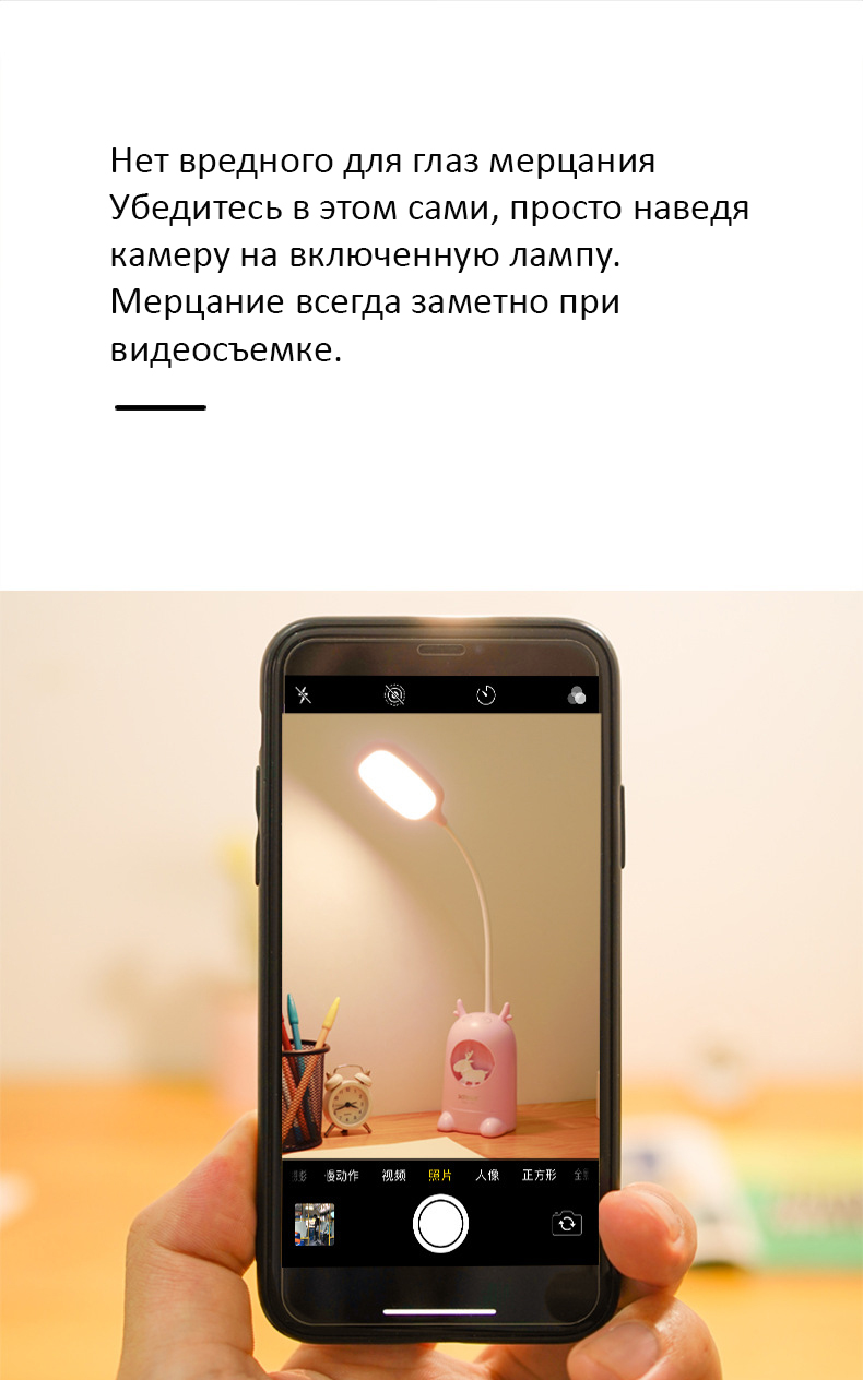 Настольная лампа ночник светодиодный с оленем 02 - Настольная лампа-ночник светодиодный с оленем