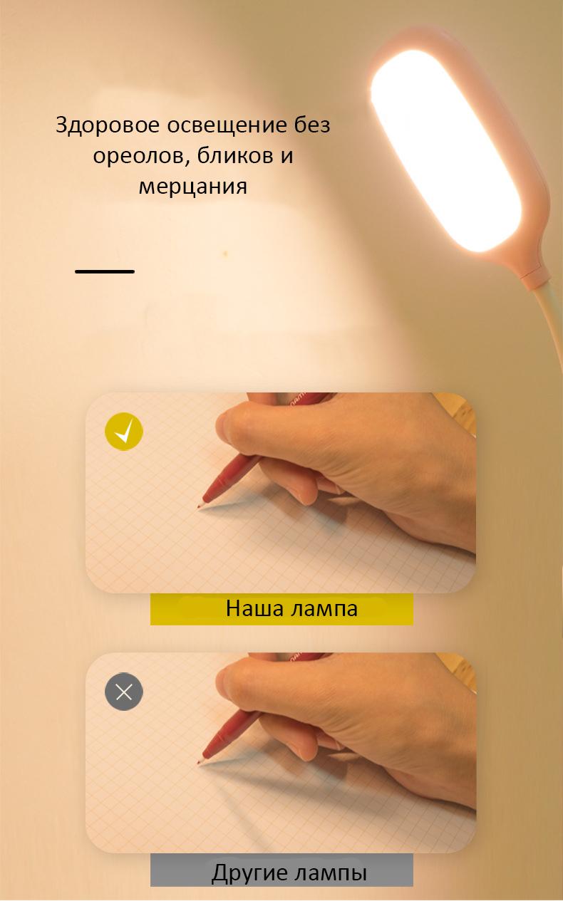 Настольная лампа ночник светодиодный с оленем 09 - Настольная лампа-ночник светодиодный с оленем
