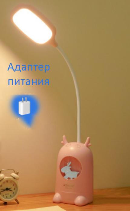 Настольная лампа ночник светодиодный с оленем 13 - Настольная лампа-ночник светодиодный с оленем