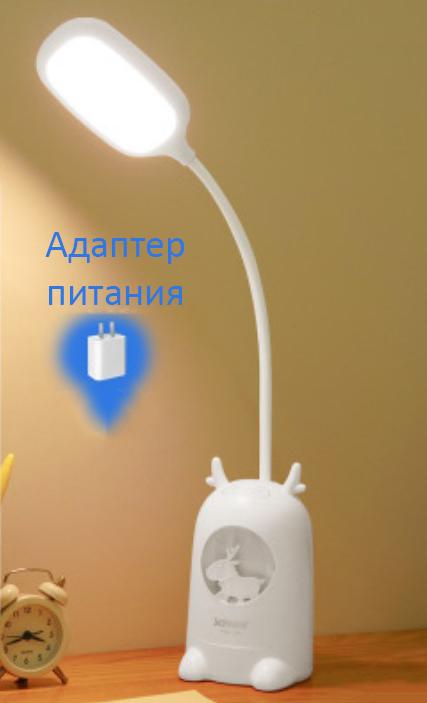 Настольная лампа ночник светодиодный с оленем 17 - Настольная лампа-ночник светодиодный с оленем