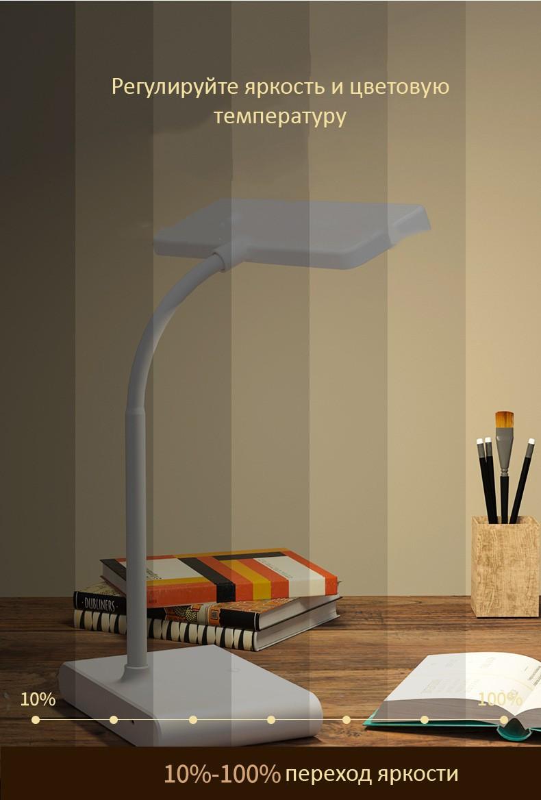 Настольная лампа светодиодная с аккумулятором и фильтром синего излучения 04 - Настольная лампа светодиодная с аккумулятором USB и фильтром синего излучения Oselia