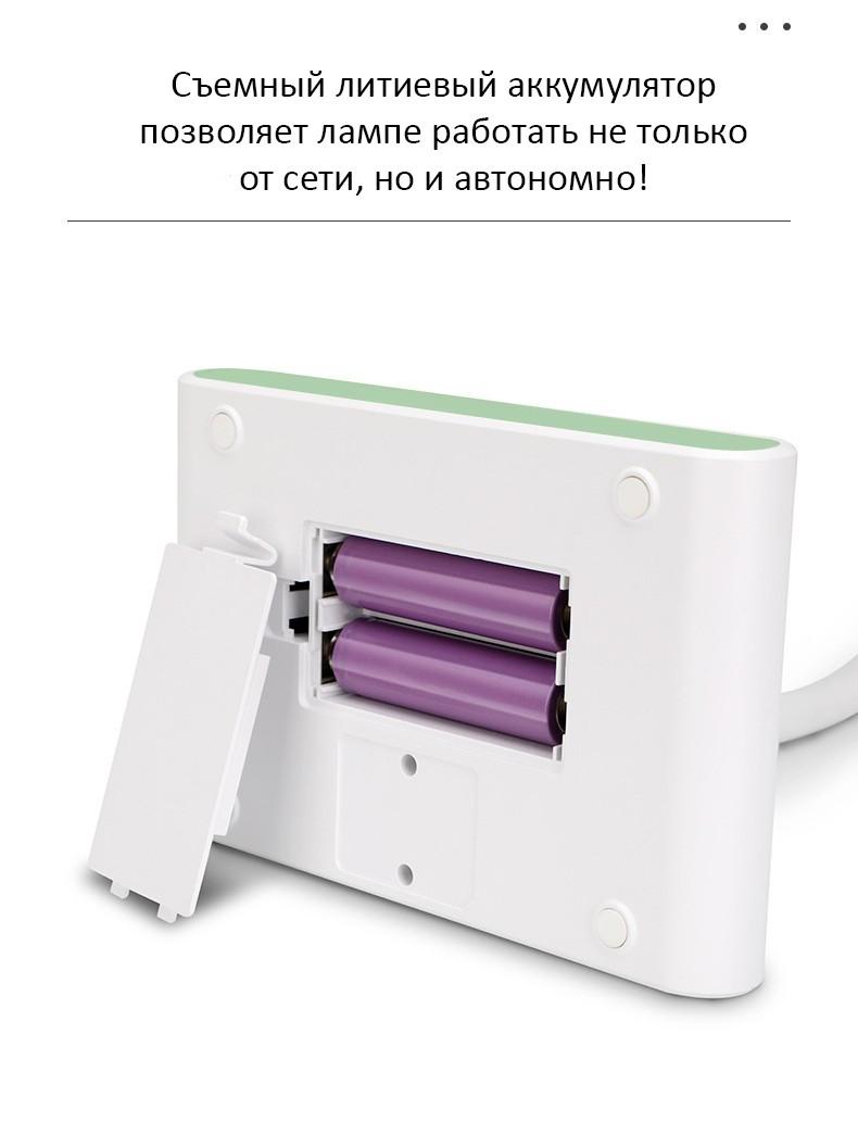 Настольная лампа светодиодная с аккумулятором и фильтром синего излучения 06 - Настольная лампа светодиодная с аккумулятором USB и фильтром синего излучения Oselia