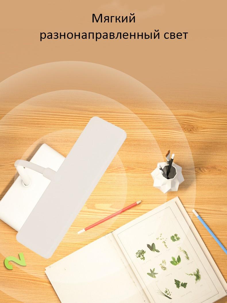Настольная лампа светодиодная с аккумулятором и фильтром синего излучения 07 - Настольная лампа светодиодная с аккумулятором USB и фильтром синего излучения Oselia