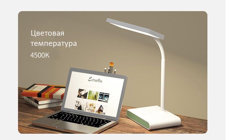 Настольная лампа светодиодная с аккумулятором и фильтром синего излучения 09 - Настольная лампа светодиодная с аккумулятором USB и фильтром синего излучения Oselia