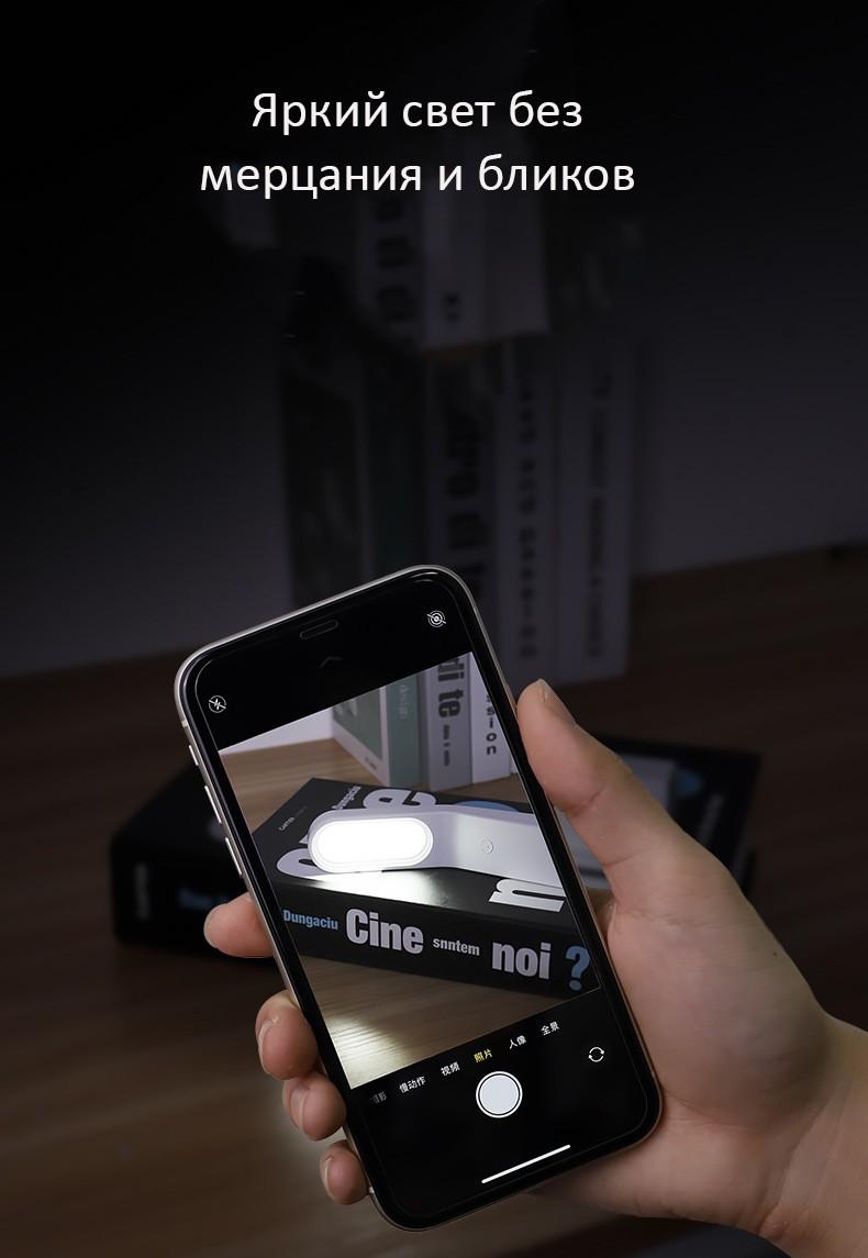 Ручная лампа фонарь с подставкой для телефона и магнитным креплением на стену HandyLamp 04 - Ручная лампа-фонарь с подставкой для телефона и магнитным креплением на стену HandyLamp