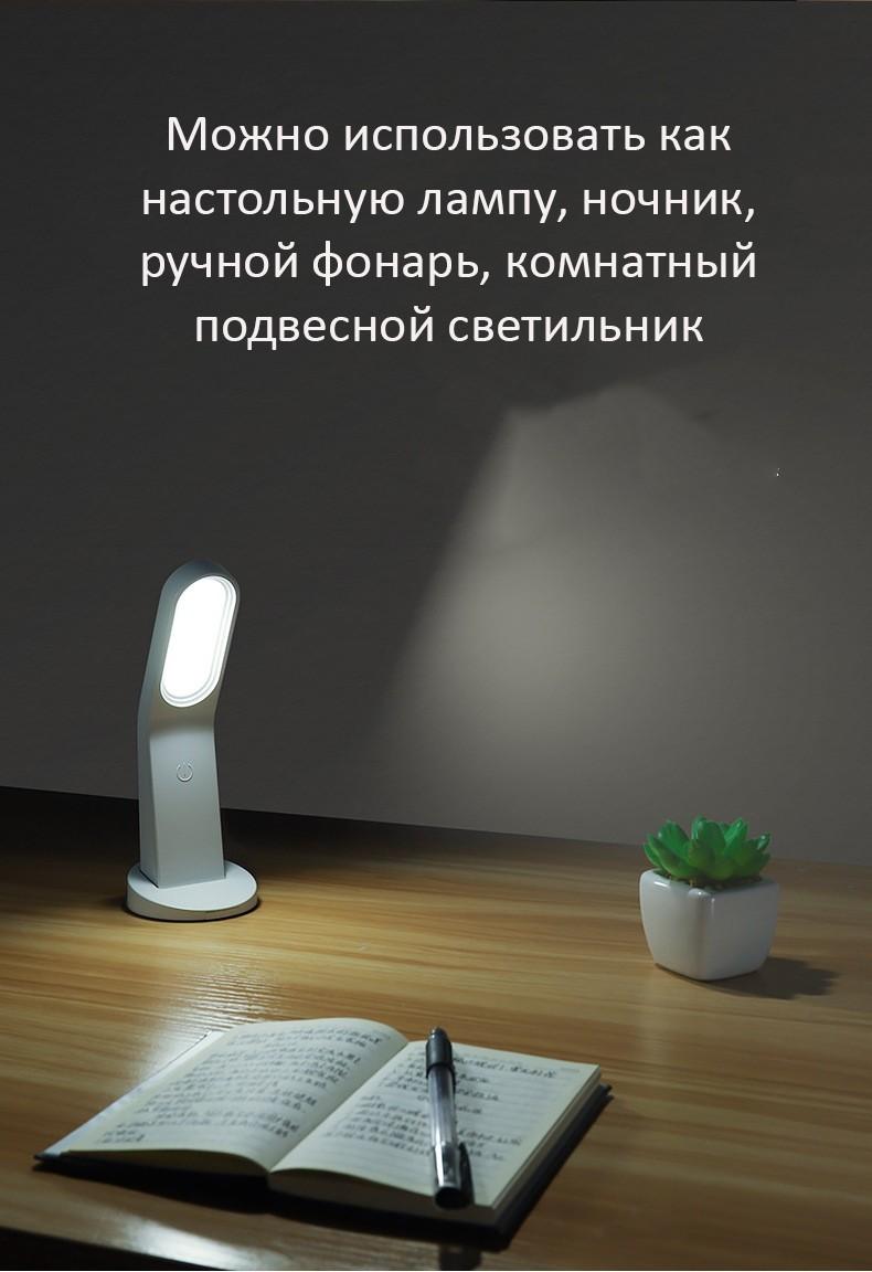 Ручная лампа фонарь с подставкой для телефона и магнитным креплением на стену HandyLamp 05 - Ручная лампа-фонарь с подставкой для телефона и магнитным креплением на стену HandyLamp