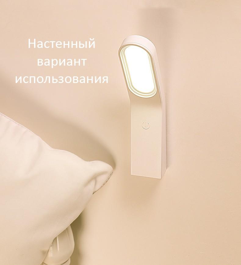 Ручная лампа-фонарь с подставкой для телефона и магнитным креплением на стену HandyLamp