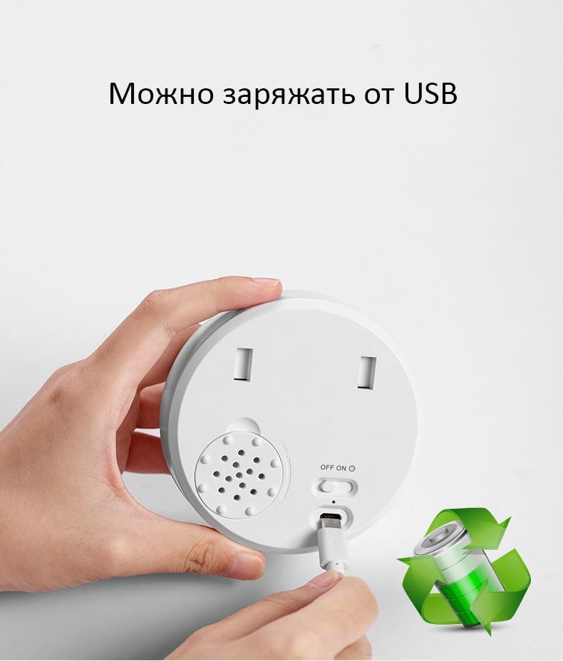 Светильник ночник с отсеком для ароматерапии 03 - Светильник-ночник с отсеком для ароматерапии, USB-зарядка, 3 режима