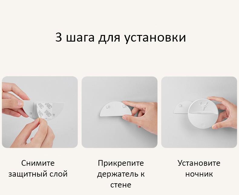 Светильник-ночник с отсеком для ароматерапии, USB