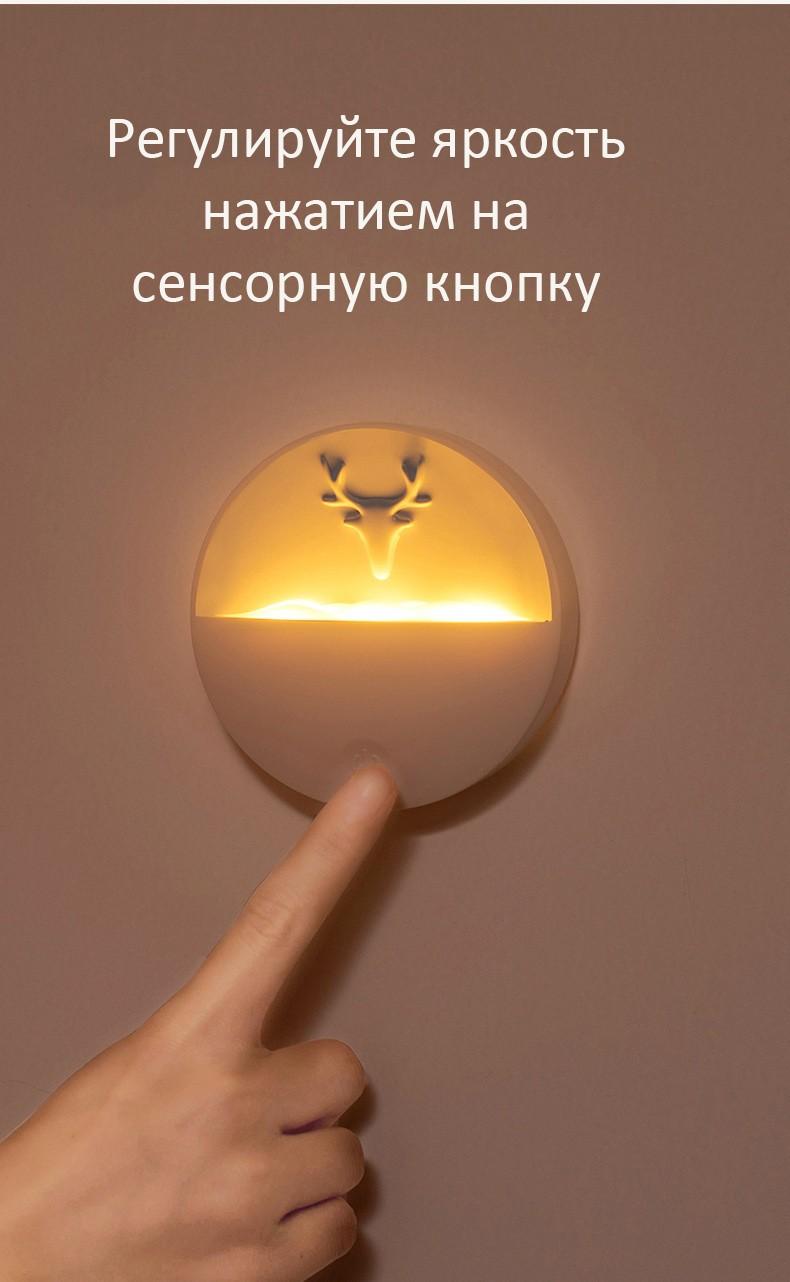 Светильник ночник с отсеком для ароматерапии 05 - Светильник-ночник с отсеком для ароматерапии, USB-зарядка, 3 режима