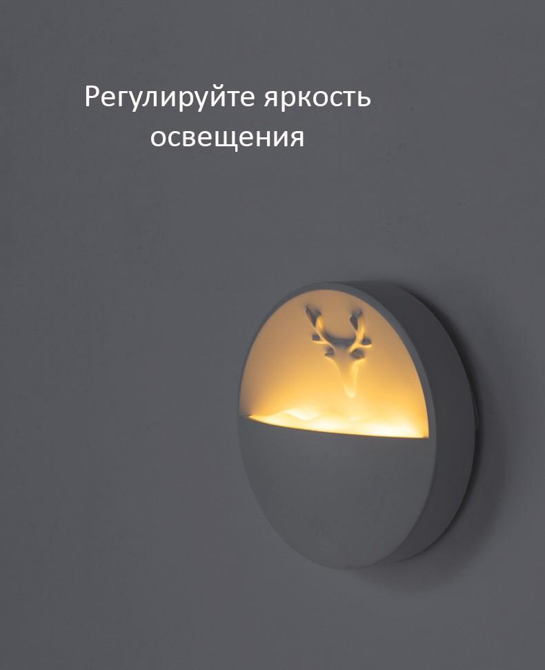 Светильник ночник с отсеком для ароматерапии 10 - Светильник-ночник с отсеком для ароматерапии, USB-зарядка, 3 режима