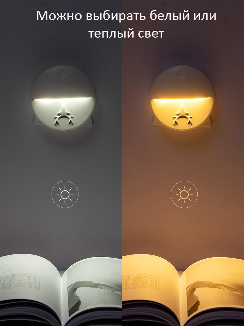 Светильник ночник с отсеком для ароматерапии 12 - Светильник-ночник с отсеком для ароматерапии, USB-зарядка, 3 режима