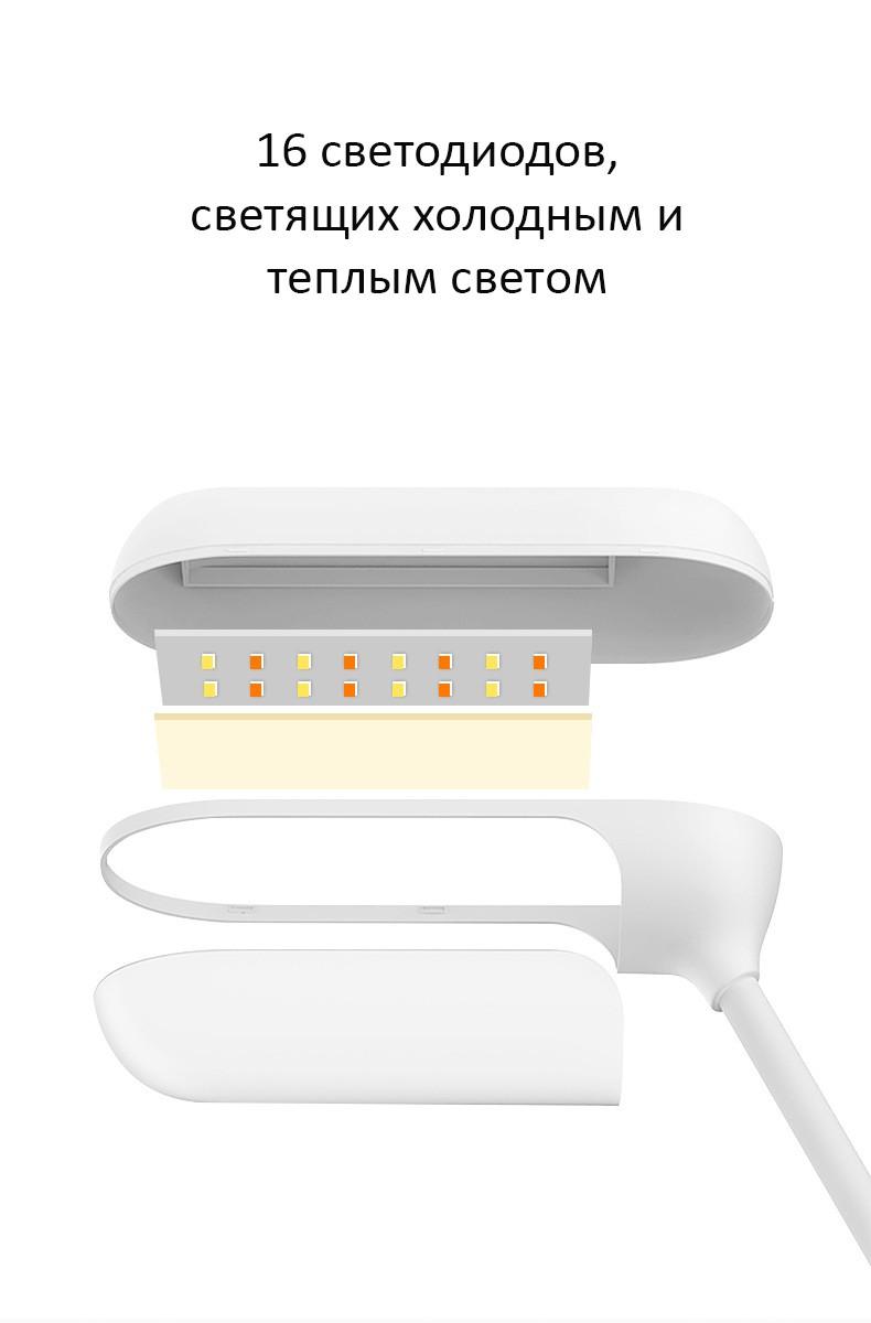 Светодиодная лампа Жираф гнущаяся аккумулятор 1200 мАч 11 - Светодиодная лампа Жираф, гнущаяся, аккумулятор 1200 мАч