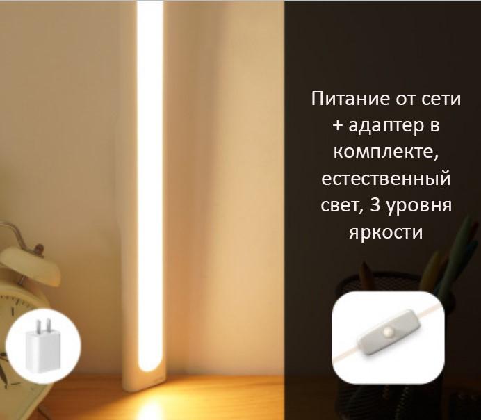 Светодиодная лампа LED с аккумулятором и без Lampograd 03 - Светодиодная лампа-LED с аккумулятором и без Lampograd