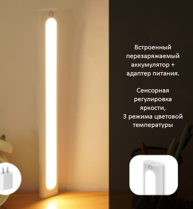 Светодиодная лампа LED с аккумулятором и без Lampograd 04 - Светодиодная лампа-LED с аккумулятором и без Lampograd