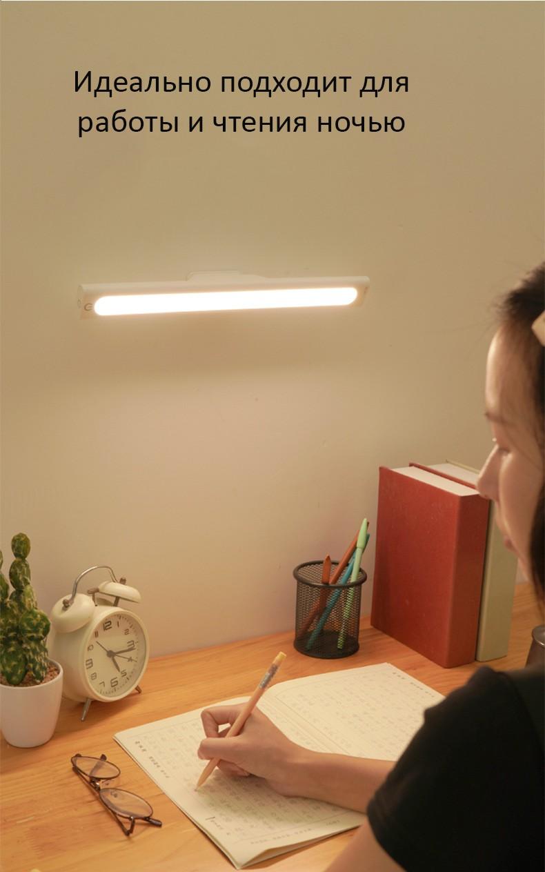 Светодиодная лампа LED с аккумулятором и без Lampograd 08 - Светодиодная лампа-LED с аккумулятором и без Lampograd
