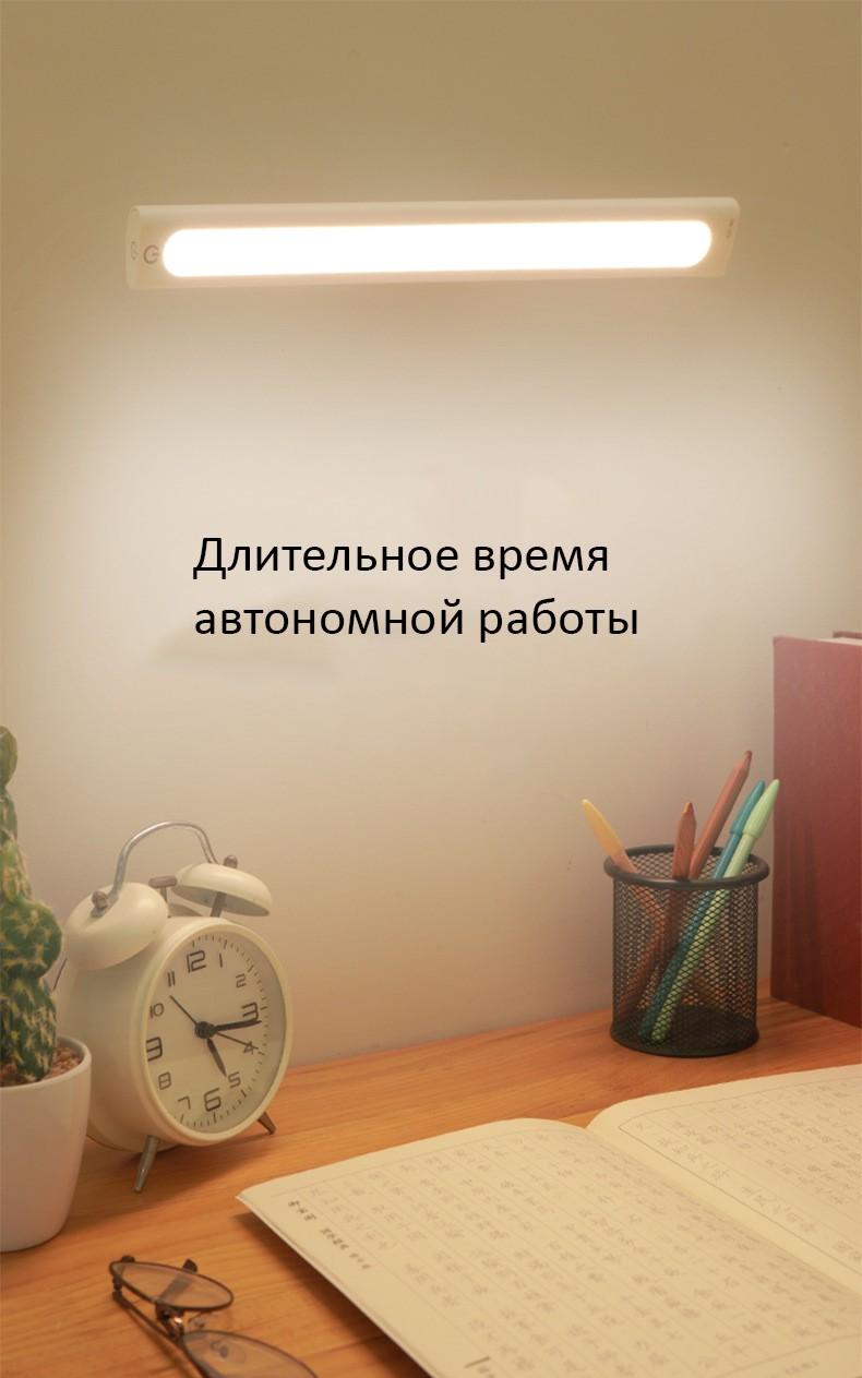 Светодиодная лампа LED с аккумулятором и без Lampograd 10 - Светодиодная лампа-LED с аккумулятором и без Lampograd