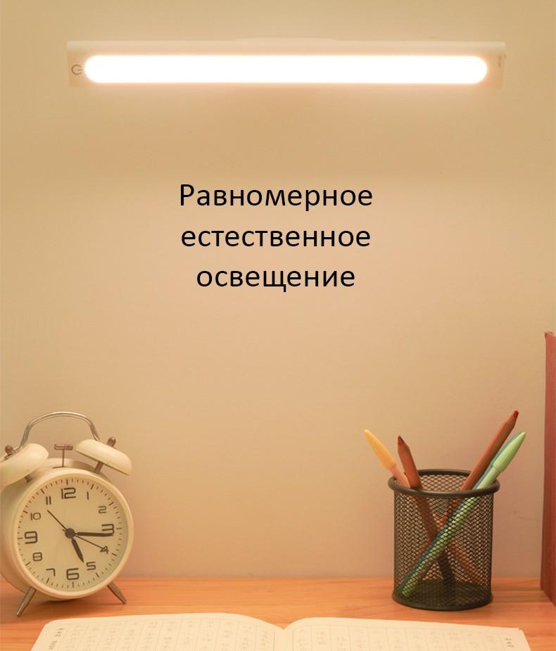 Светодиодная лампа LED с аккумулятором и без Lampograd 11 - Светодиодная лампа-LED с аккумулятором и без Lampograd