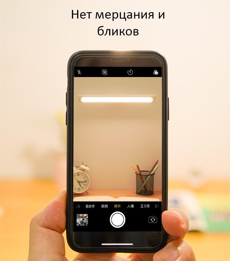 Светодиодная лампа-LED с аккумулятором и без Lampograd